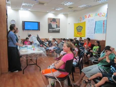 מועדון הילדים בבאר