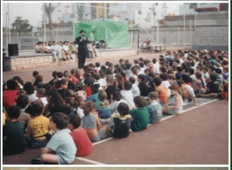 פעילות  בבתי ספר במערב